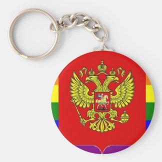 Russian GLBT Pride Flag Key Chain