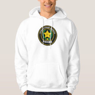 Russian Ground Forces Apparel Hoodie
