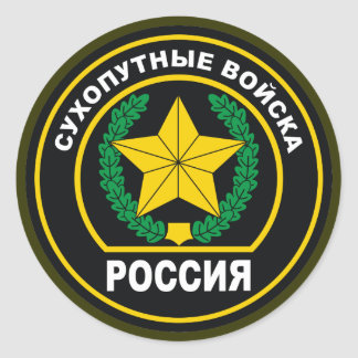 Russian Ground Forces Badge Classic Round Sticker