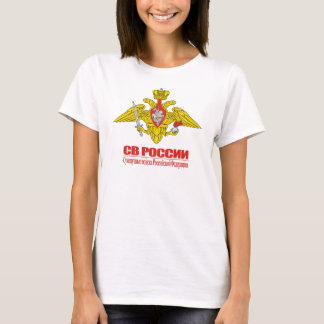 """Russian Ground Forces Emblem"" Shirts"