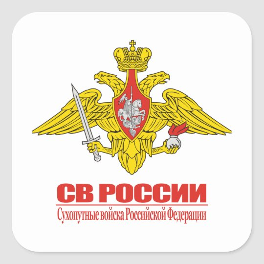 """Russian Ground Forces Emblem"""" Square Sticker"""