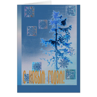 Russian Happy New Year with Fir Tree & Snowflakes Card