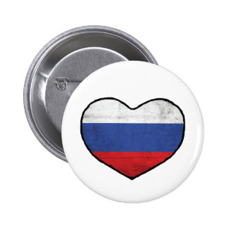 Russian Heart 2 Inch Round Button