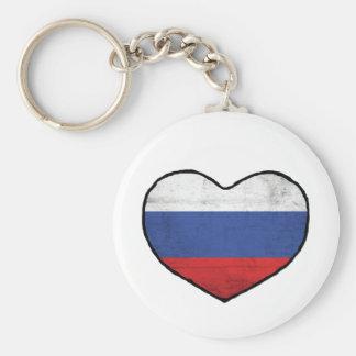 Russian Heart Basic Round Button Keychain