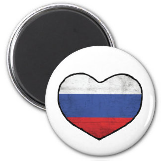 Russian Heart 2 Inch Round Magnet
