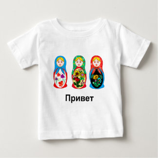 Russian Hello Goodbye Baby T-Shirt