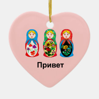 Russian Hello Goodbye Double-Sided Heart Ceramic Christmas Ornament