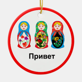 Russian Hello Goodbye Double-Sided Ceramic Round Christmas Ornament