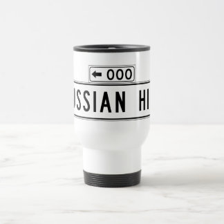 Russian Hill, San Francisco Street Sign 15 Oz Stainless Steel Travel Mug