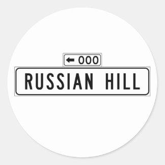 Russian Hill, San Francisco Street Sign Classic Round Sticker