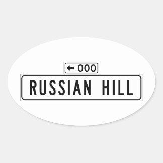 Russian Hill, San Francisco Street Sign Oval Sticker