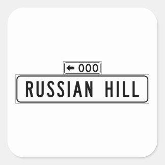 Russian Hill, San Francisco Street Sign Square Sticker