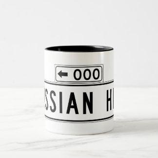 Russian Hill, San Francisco Street Sign Two-Tone Coffee Mug