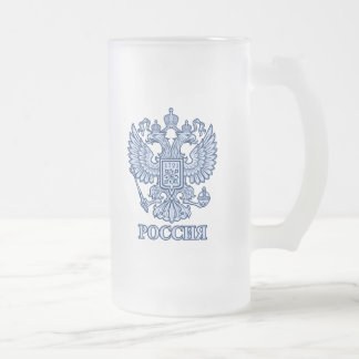 Russian Imperial Crowned Eagle Emblem Frosted Beer Mugs