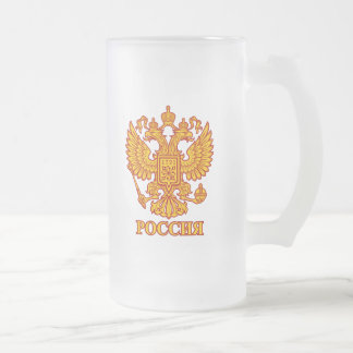 Russian Imperial Crowned Eagle Emblem Glass Beer Mug