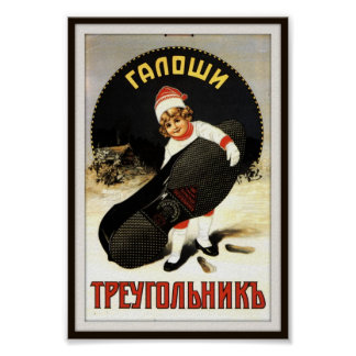 Russian Imperial Galoshes Advertising 1883 Posters