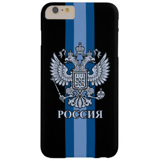 Russian Imperial Two Headed Eagle Emblem Barely There iPhone 6 Plus Case