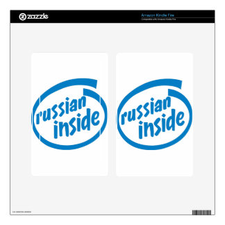 Russian Inside Decal For Kindle Fire