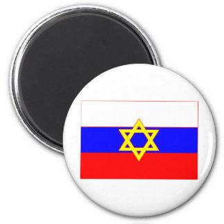Russian Jewish 2 Inch Round Magnet