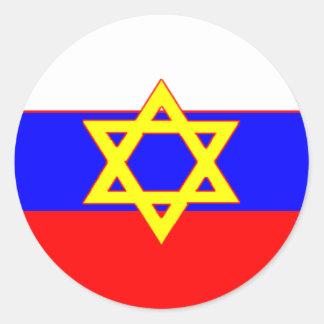Russian Jewish Classic Round Sticker