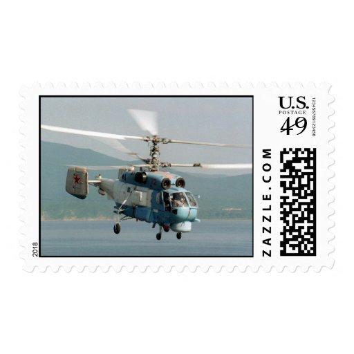 Russian KA-27SP (Helix D) Postage Stamp