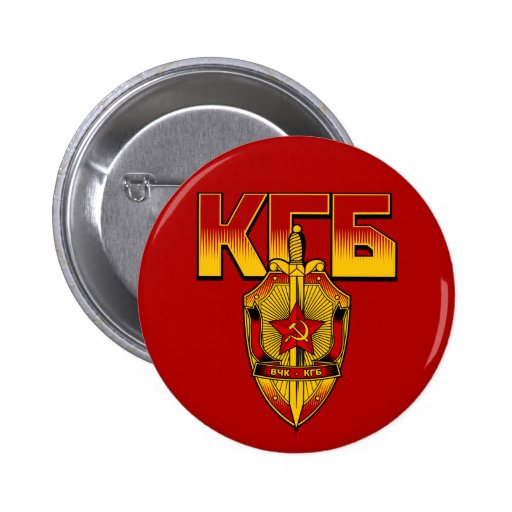 Russian KGB Badge Soviet Era 2 Inch Round Button