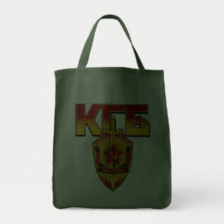 Russian KGB Badge Soviet Era Grocery Tote Bag