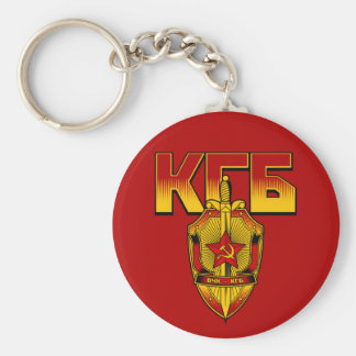 Russian KGB Badge Soviet Era Keychain