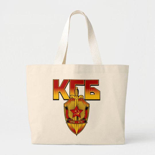 Russian KGB Badge Soviet Era Large Tote Bag