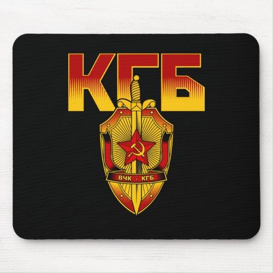Russian KGB Badge Soviet Era Mouse Pad