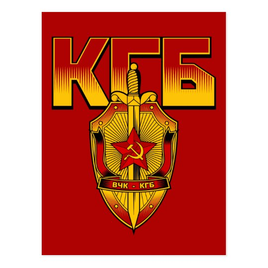 Russian KGB Badge Soviet Era Postcard