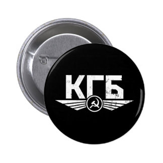Russian KGB Emblem Button