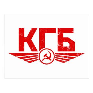 Russian KGB Emblem Postcard