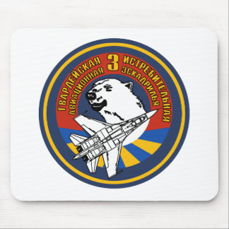 Russian Knight Aerobatic Team Patch Mouse Pad