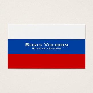 Russian Lessons / Russian Teacher Business Card