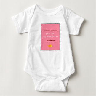 russian lullaby Колыбельная gift baby shower Baby Bodysuit