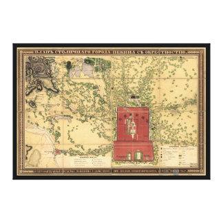 Russian Map of Beijing China (1848) Canvas Print