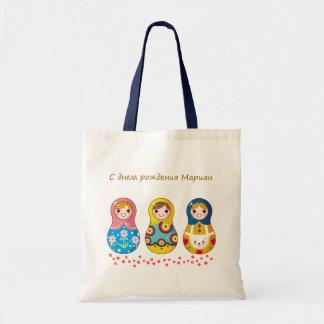 Russian Matrioshka (matryoshka) dolls  Bag