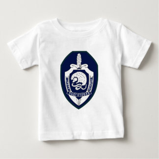 Russian military center of army reserve preparatio baby T-Shirt