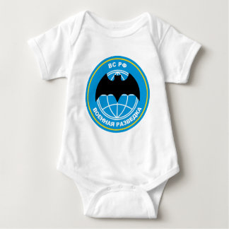 Russian military intelligence emblem baby bodysuit