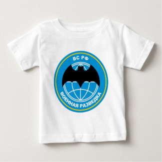 Russian military intelligence emblem baby T-Shirt