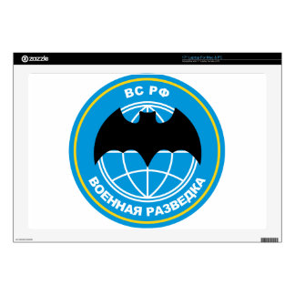 Russian military intelligence emblem decals for laptops