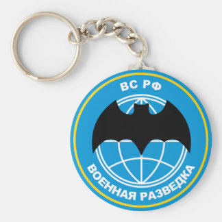 Russian military intelligence emblem keychain