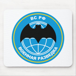 Russian military intelligence emblem mouse pad
