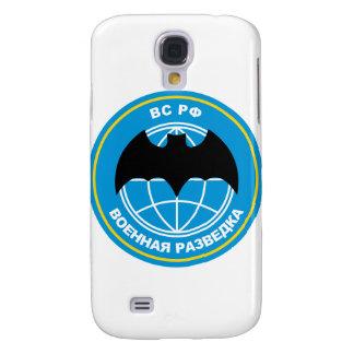 Russian military intelligence emblem samsung s4 case