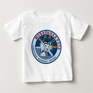 Russian  military patch baby T-Shirt