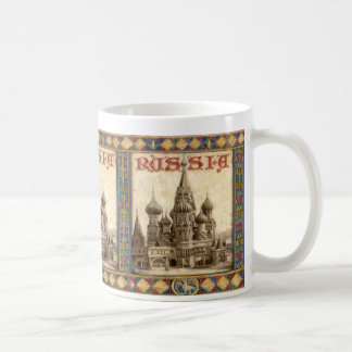 Russian Mug