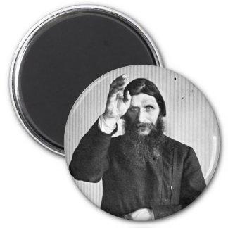 Russian Mystic Grigori Yefimovich Rasputin Fridge Magnets
