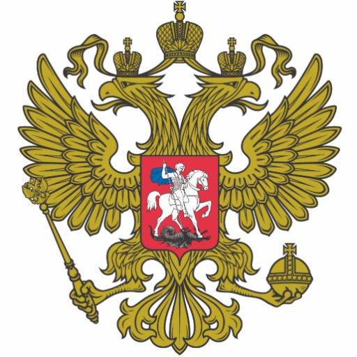 Russian National Emblem Acrylic Cut Out Zazzle
