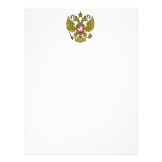 Russian national emblem letterhead